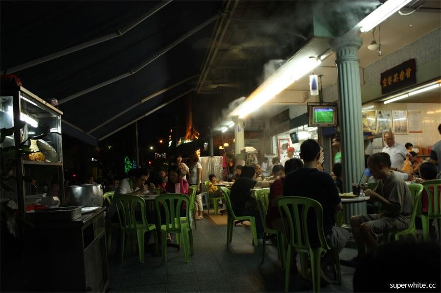 Duck rice at Kam Heong Restaurant