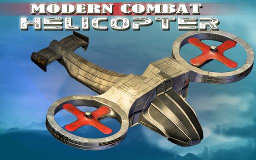 近代的なヘリコプター戦闘