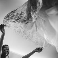 Wedding photographer Natalya Smekalova (NatalyaSmeki). Photo of 03.11.2017