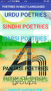 Poetries in Multi Language - náhled