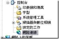 2008-02-19_172730
