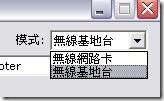 2008-02-19_173318