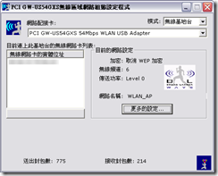2008-02-19_174615