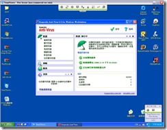 2008-02-19_180837