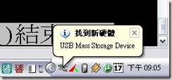2007-11-17_210607