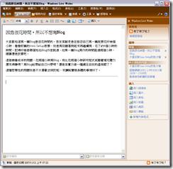 2007-11-12_072303