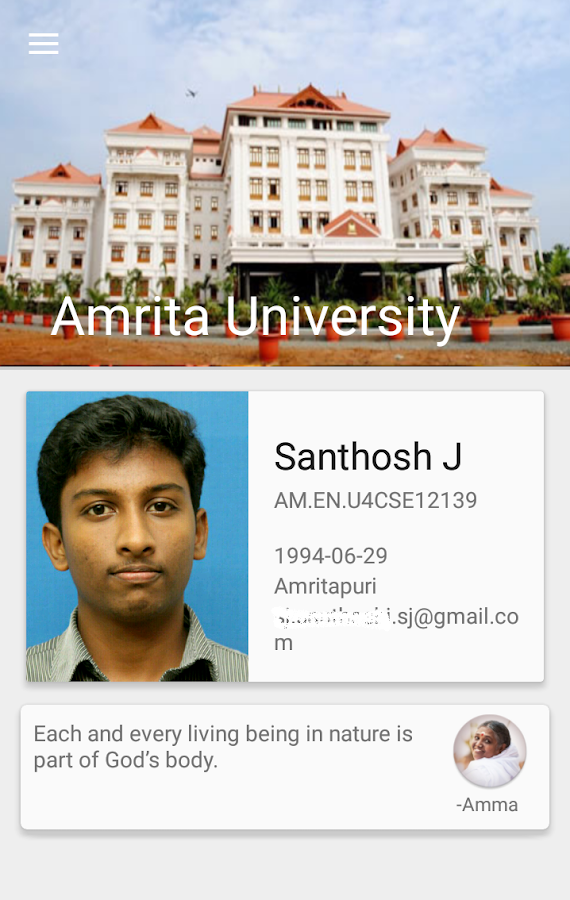 Amritavidya - AUMS- screenshot