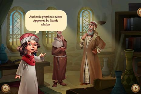 The Sira: The Prophet Muhammad screenshot