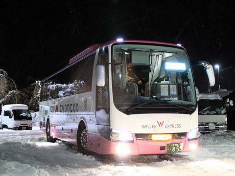 岩手県北自動車南部支社(南部バス)「WILLER EXPRESS」N4220便 ・859 道の駅西根