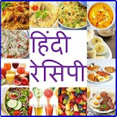 Hindi recipe (Latest)
