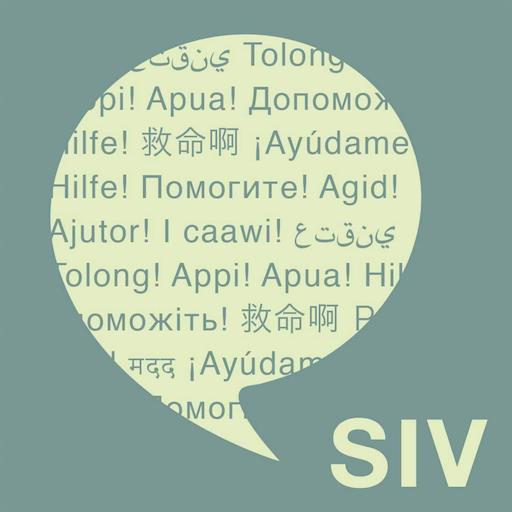 Språk i vårdens gamla app