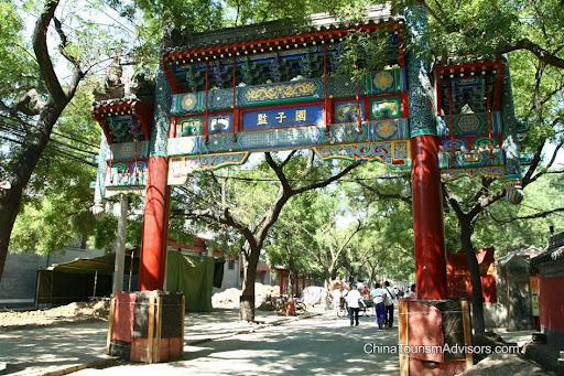 我的北京的情愫——北京拼图(一) - 月色书香 - 月色书香