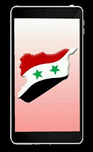 ملتقى سوريا - náhled