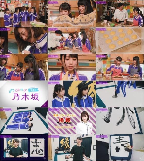 (TV-Music)(720p+1080i) 乃木坂46のびのび乃木坂 3期生!! ep03 170909