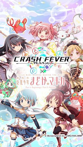 Crash Fever:色珠消除RPG遊戲 fond d'écran 1
