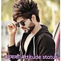 बदमाशी Attitude Status for Boys in hindi – 2021 icon