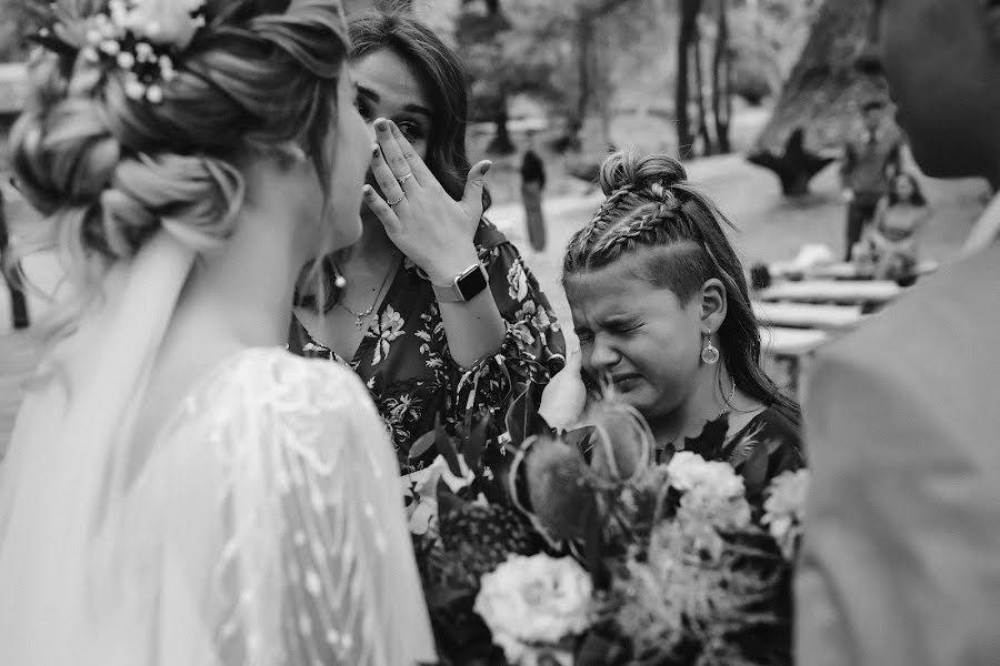 Wedding photographer Ekaterina Zamlelaya (KatyZamlelaya). Photo of 23.02.2020