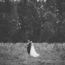 Wedding photographer Mario Bocak (bocak). Photo of 21.09.2018