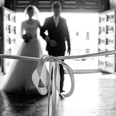 Wedding photographer Gaetano Viscuso (gaetanoviscuso). Photo of 16.06.2017