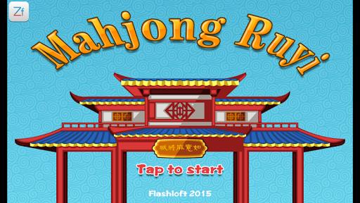 Mahjong Ruyi