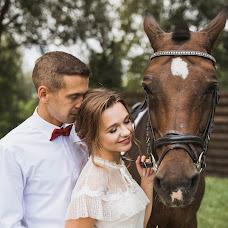Wedding photographer Karina Ptashnik (karinaptashnik19). Photo of 06.10.2018