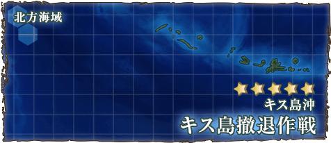 海域画像3-2