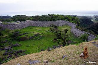 Photo: Nakijin Castle