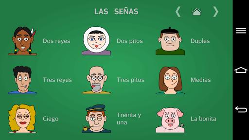 El Mus 2.3.0 screenshots 1