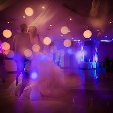 Wedding photographer Pankkara Larrea (pklfotografia). Photo of 30.08.2017
