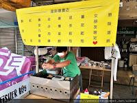 GAYU-蛋餅專賣店