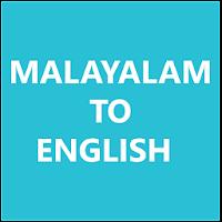 English Dictionary To Malayalam