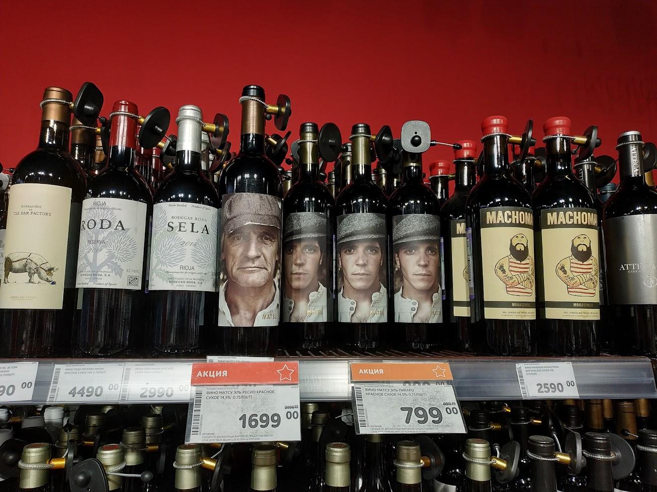 Цена в нашем супермаркете. По акции!