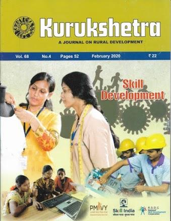 Kurukeshtra Gist for February 2020 - UPSC and Govt Exam