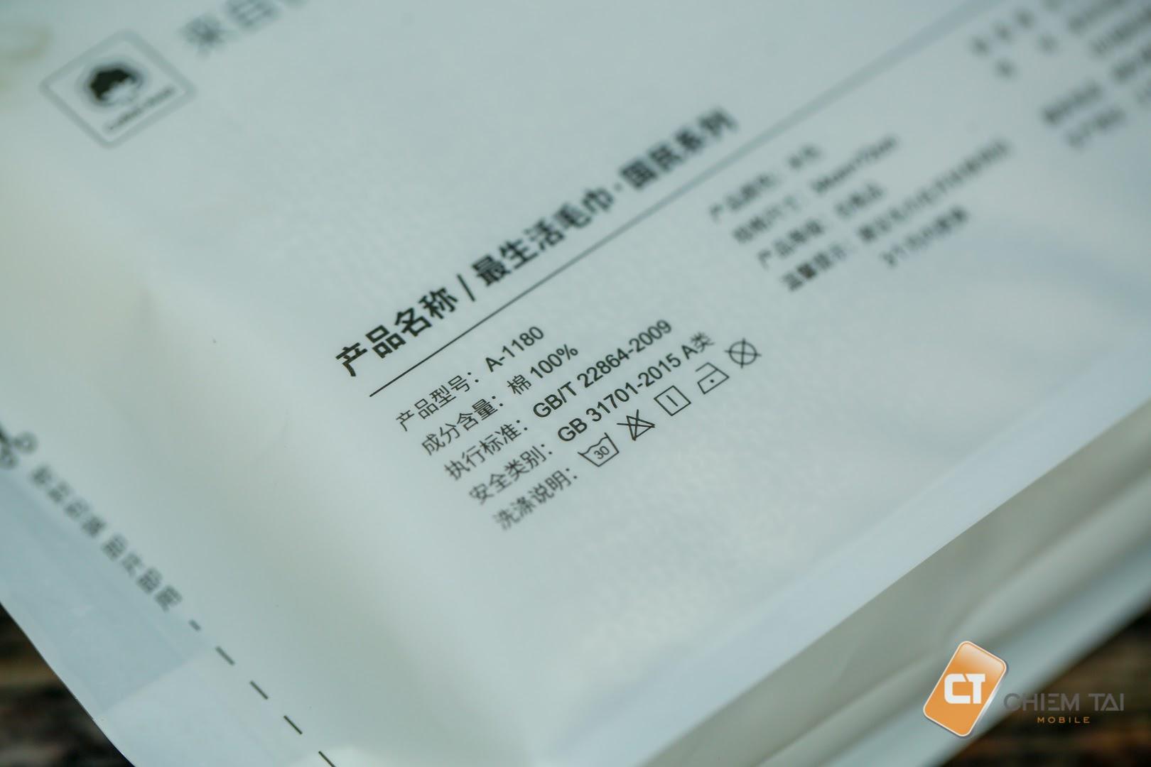 Khăn tắm kháng khuẩn Xiaomi ZSH