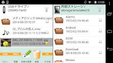 MLUSBマウンタ - ファイルマネージャーのおすすめ画像1