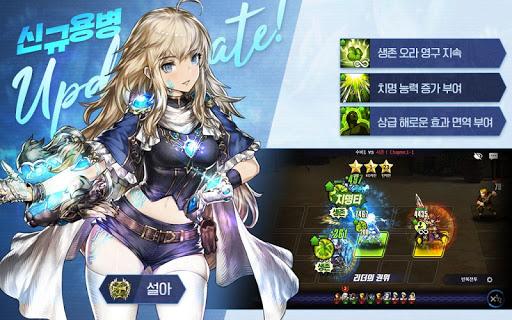 ube0cub77cuc6b4ub354uc2a4ud2b8 - ud134uc81c RPG filehippodl screenshot 17