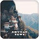 Bhutan News Download for PC Windows 10/8/7