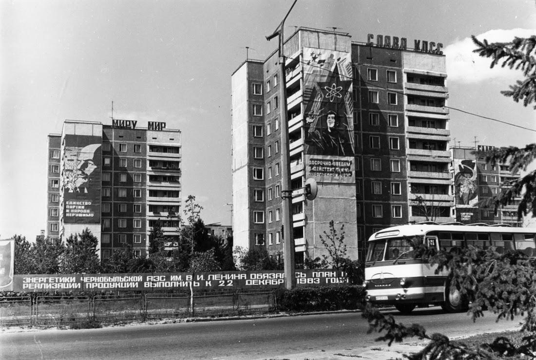 Архивные фото Припяти