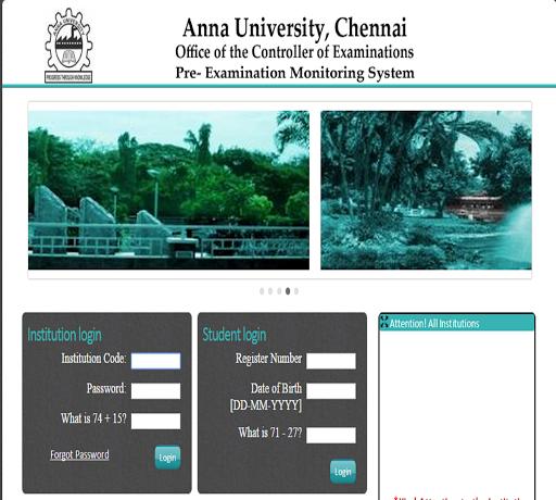 Anna university ULX Result App