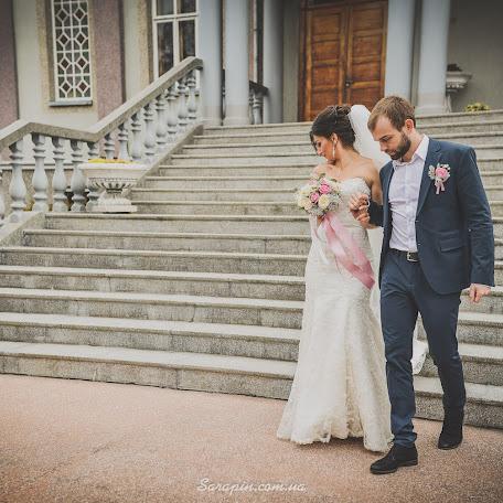 Wedding photographer Aleksandr Sarapin (SarapiN). Photo of 23.12.2015