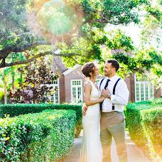 Wedding photographer Shaina DeCiryan (shainadeciryan). Photo of 24.02.2016