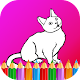 Cat  Download for PC Windows 10/8/7