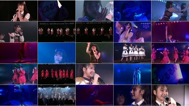 190908 (720p) AKB48 岡部チームA「目撃者」公演 鈴木くるみ 生誕祭