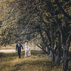 Wedding photographer Aleksandr Geraskin (geraskin). Photo of 28.07.2017