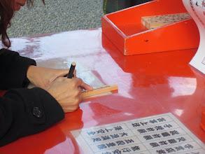 Photo: Toiveen kirjottamista