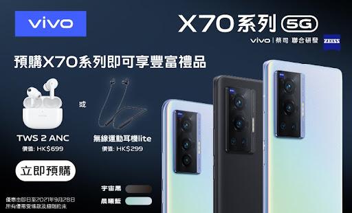 vivo X70 series_760x460.jpg