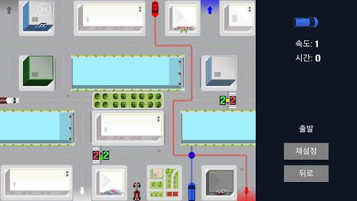 免費下載策略APP|시내 운전 - 교통 정리 app開箱文|APP開箱王