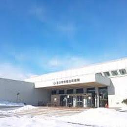 苫小牧市総合体育館のメイン画像です