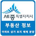 세종시 부동산 LH 분양 매매정보 No.1 카페 icon
