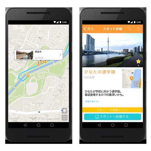 Infoxchange: Google マップ掲載の電話番号